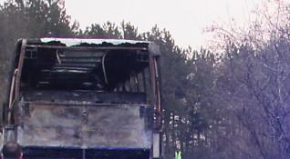 Автобус се запали на