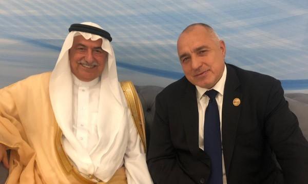 """Борисов със саудитски министър за инвестиции в газовия хъб """"Балкан"""""""