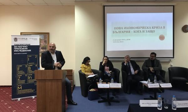 VUZF Lab: Рисковете за влошаване на българската икономика нарастват