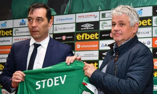 Стойчо Стоев се надява: Бием Левски и ги отказваме от титлата