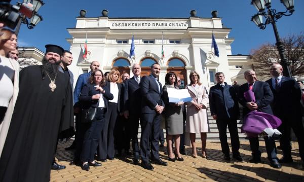 Заедно за България: Шествието в деня на спасението на евреите