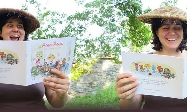 У-лицата с Деси Йорданова: Четете на децата си!