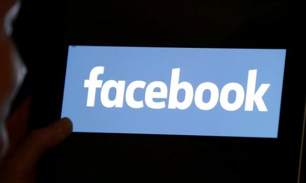 Ще връща ли пари на рекламодателите Facebook?