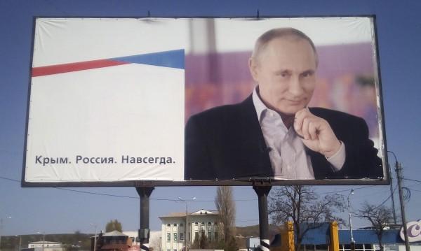 ЕС: Пета поредна година не признаваме анексията на Крим