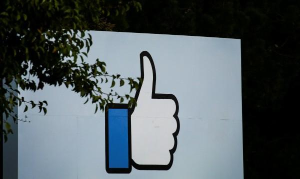 """Facebook се провали: Има """"кръв по ръцете си"""""""