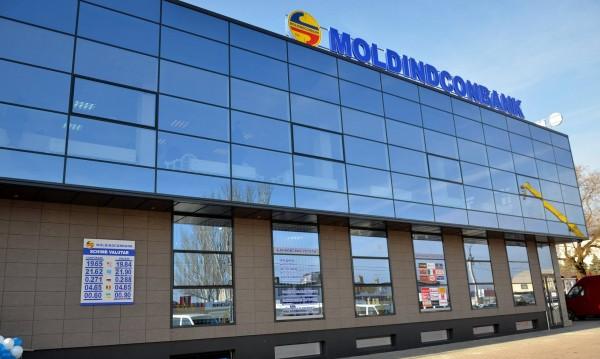 Доверие купува голяма част от молдовска банка