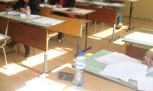 Предлагат интегрален тест за 10 кл. на принципа на SAT или TOEFL
