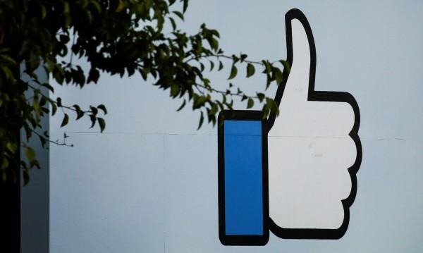 Facebook: Стрелбата е гледана на живо 4000 пъти