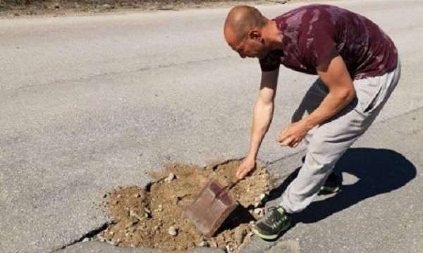 АПИ отговори: Пътят в Ракитово е грижа на общината