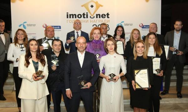 Годишните награди на Imoti.net отличиха 14 агенции и брокери
