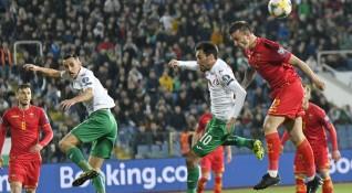 Спорна дузпа донесе точка на България срещу Черна гора