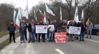 Протест с блокада на пътя: