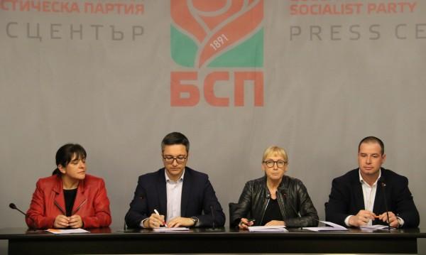 БСП против обществена поръчка за бежански центрове