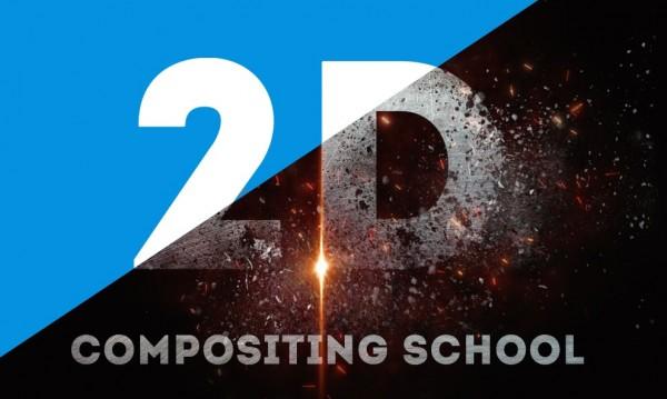 Известни специалисти ни обучават: Що е то 2D композитинг?