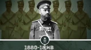 Данаил Николаев - патриархът на българското войнство