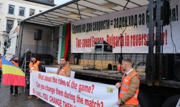 Стотици български превозвачи на протест в Страсбург