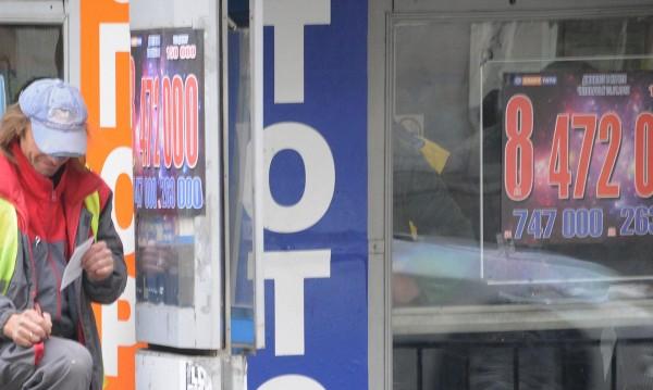 Нов тотомилионер: Столичанин прибира над 3 млн. лева