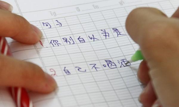 Бургаска гимназия въвежда изучаването на китайски език