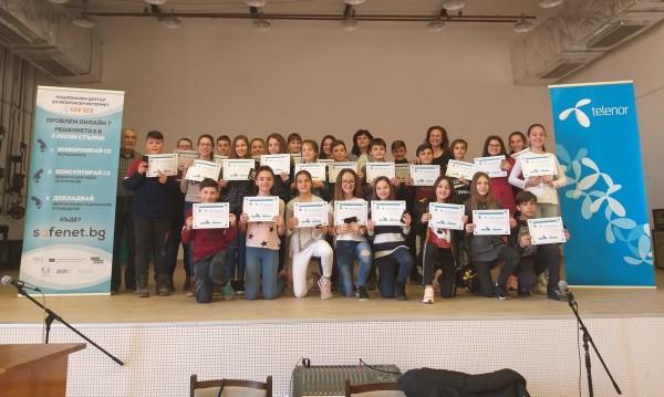 """Петият сезон на програма """"Киберскаут"""" стартира с близо 300 обучени деца"""