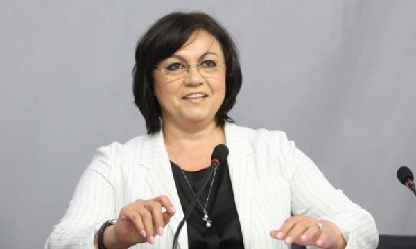 Кмет от ГЕРБ осъди Нинова за 2 000 лв., тя пък не му ги дава