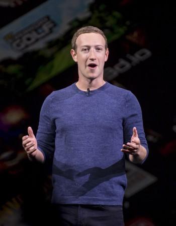 Г-н Facebook плаща по 23 млн. долара за охрана