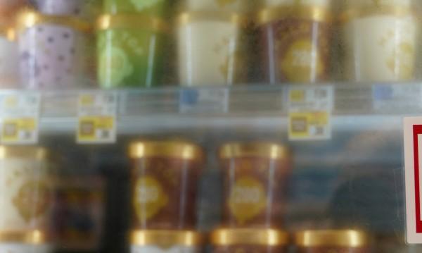Непълнолетни откраднаха сладолед, полицията ги залови