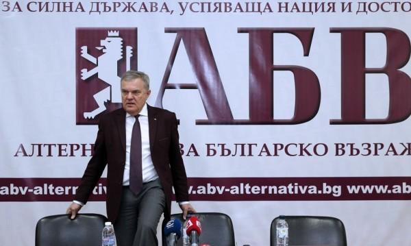 """ВАС отряза  БСП за """"Коалиция за България"""", марката - за АБВ"""
