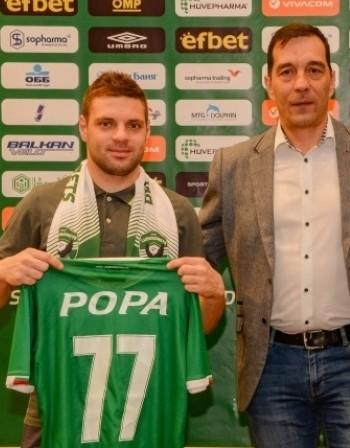 Гавра от Румъния: Футболист на Лудогорец ще счупи кантара