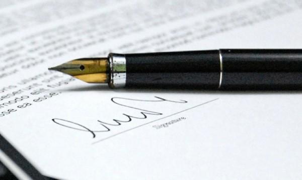 Промени в Закона за търговския регистър за по-голяма ефективност