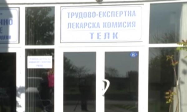 ТЕЛК отказват да освидетелства жена, влязла в болница