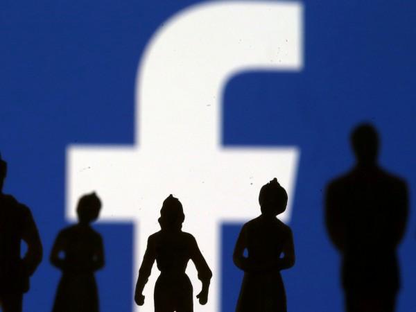 """Facebook заяви, че може """"да е качила без да иска"""""""