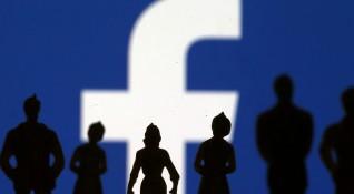 Facebook пак се издъни с лични данни