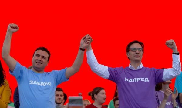 Северна Македония: Гневни от смяната на името, но и искат в НАТО и ЕС