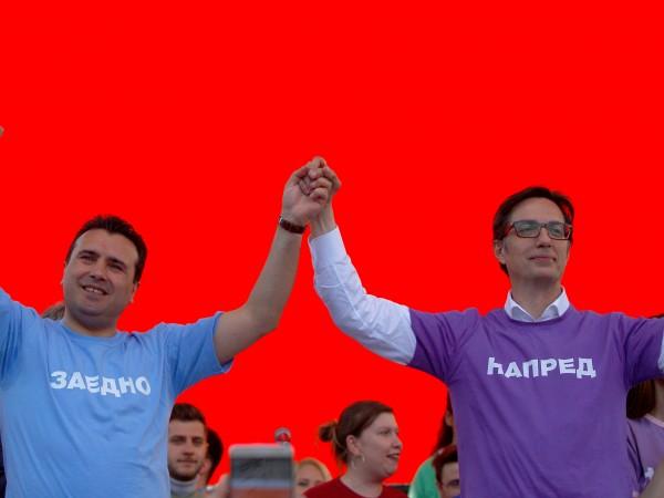 Северна Македония наскоро промени името си като част от споразумение