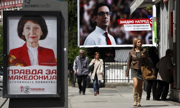 И в Македония избират днес президент