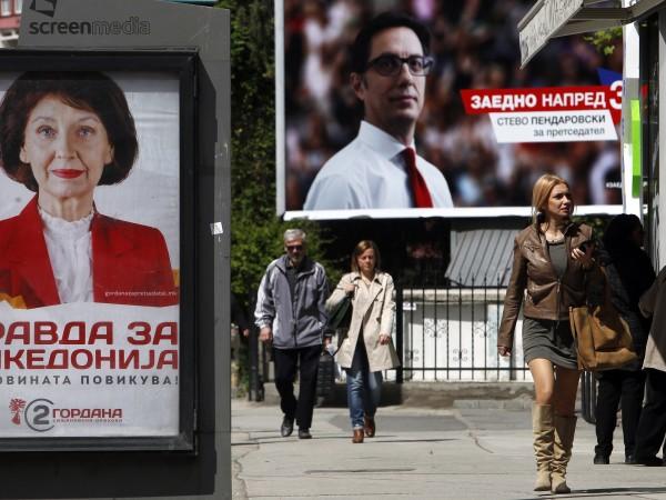 Снимка: И в Македония избират днес президент