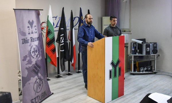 Крайнодесни от цяла Европа учредиха нова организация в София
