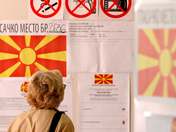 Снимка: Балотаж в Северна Македония за президент, резултатът равен