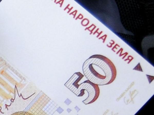 33-годишен мъж от Хасково е задържан за опит да подкупи
