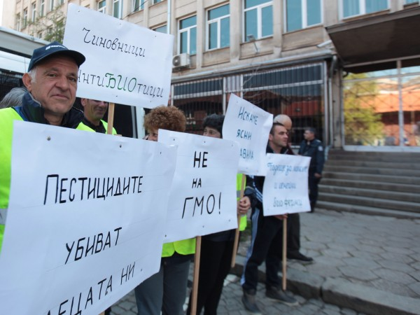 На протест пред министерството на земеделието 13 браншови организации поискаха