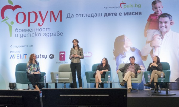 """Над 1000 родители на юбилейното издание на """"Форум бременност и детско здраве"""""""