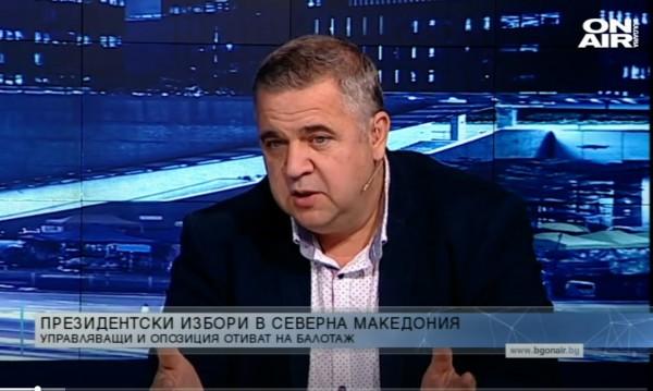 Експерт: Събитията в Македония са определящи за Европа