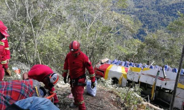 25 души загинаха при тежка катастрофа в Боливия