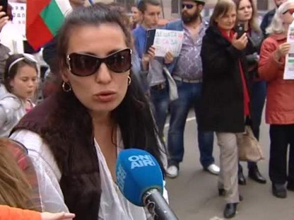 Снимка: Родители на протест: Не искат нова стратегия за детето