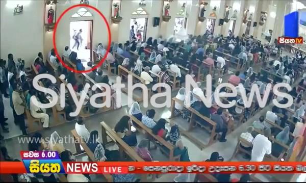 Атентатите в Шри Ланка - отмъщение за мюсюлманите в Крайстчърч