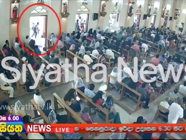 Снимка: Атентатите в Шри Ланка - отмъщение за мюсюлманите в Крайстчърч
