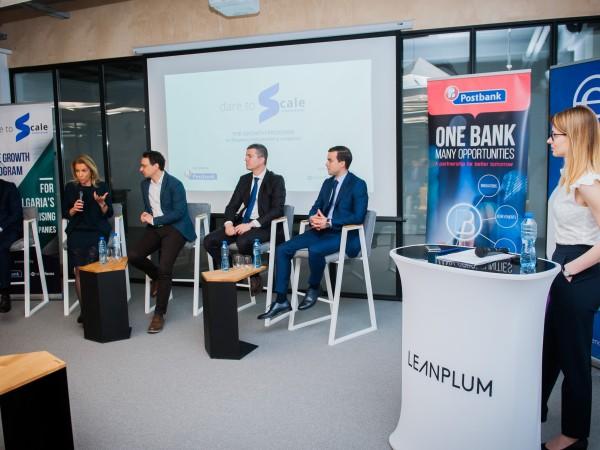 Снимка: Endeavor ще подкрепя български предприемачи с програма за растеж