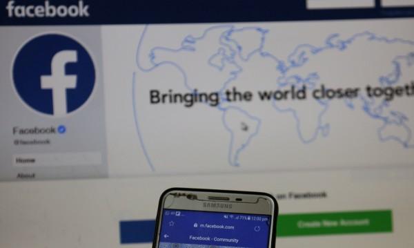 Глоба от $3 млрд. грози Facebook, пак заради лични данни