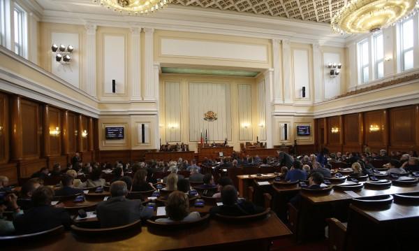 НС одобри създаването на офис на Световната банка у нас