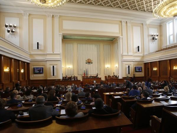 Парламентът ратифицира споразумение с Международната банка за възстановяване и развитие